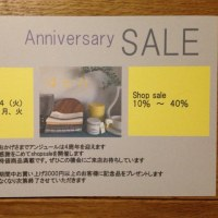 Anniversary SALE!!