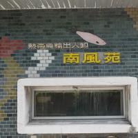 福岡 海水魚の旅