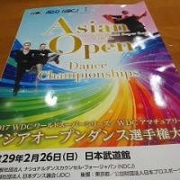 アジアオープン