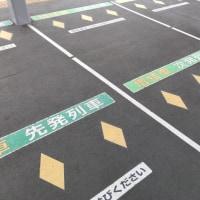 整列乗車 -金沢文庫駅にて-