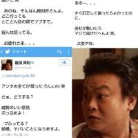 ほっしゃん 星田英利さん 引退撤回 なんで? 私忘れてました・・・