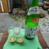 カボス と にごり酒