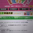 7/20・・・ヒルナンデス!プレゼント(本日5時まで)
