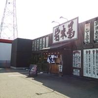 HOTATE SOBA(濃厚ホタテそば)@らーめん 岩本屋 金沢駅西店