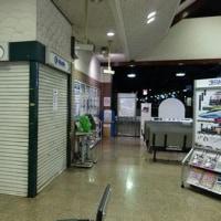 宇野駅(構内のkiosk)