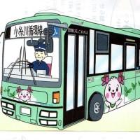 小糸川循環線バスに乗りました