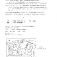 成安造形大学・女子寮建設衣川台住民説明会開催のご案内