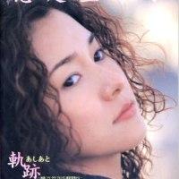 あちこち「SYOWA」 41 Juliet /ダイナマイトしゃかりきサ〜カス feat.忍足亜希子&三浦剛(手話パフォーマンス)