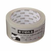 手で切れる荷造りテープ