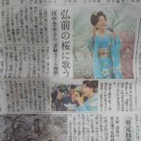 「川中美幸さん弘前の桜に歌う」