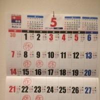5月のカレンダーです。(*^_^*)