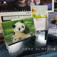 卓上カレンダー作成中~