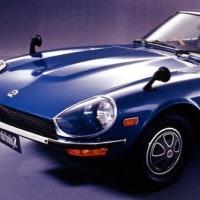 自動車史に残る最も美しい国産名車20選