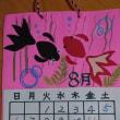 8月用カレンダー制作