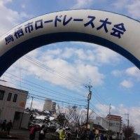 鳥栖ロードマラソン