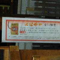 学問の神様・湯島天神~電脳の町・秋葉原へ