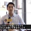 🎥Rain - 秒拍娱乐 interview 日本語字幕