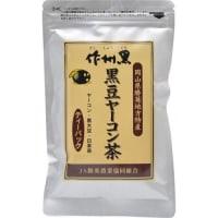 黒豆ヤーコンご飯。