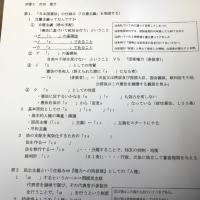 唐津東松浦地区9条の会総会