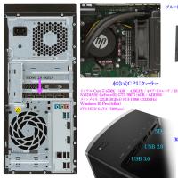 4K-3Dコンテンツを効率よく編集・仕上げをするための最新PCを導入