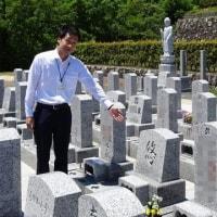 延暦寺大霊園の永代供養墓