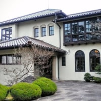 松山大学温山記念会館(旧新田邸)