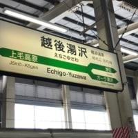越後湯沢へ行ってきました 2017.3月