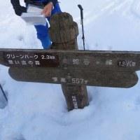 2/4 蛇谷ケ峰(901m)