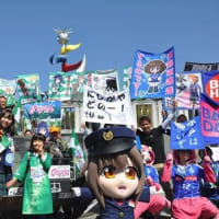 【アニ×サカ!!】4月8日水戸ホーリーホック戦