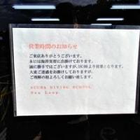 大家さんに感謝☆ (広島 diving)