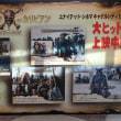 Pirates of the Caribbean in Hakata even thought in Chinese