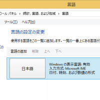 Windows8 / 8.1 �ǡ�����С���ɽ�������롣