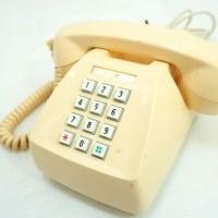 3桁の電話番号サービスを知っていますか?