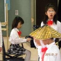 ひかりの学習発表会 3年生