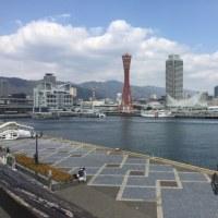 神戸MOSAIC-神戸ハーバーランドumie