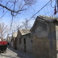 中国旅行記 ⑭