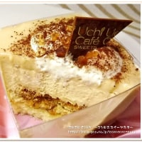"""ローソン """"ブロンドチョコレートのスペシャルケーキ"""" (Uchi Cafe SWEETS)"""