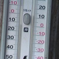 平成28年10月27日・今朝の東祖谷13.1℃