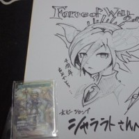 Force of Will GP名古屋