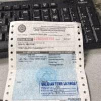 運転免許証 取得しました。