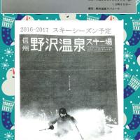新ラブパワースポット「樽滝」10月23日(日)放水です(*^^)v