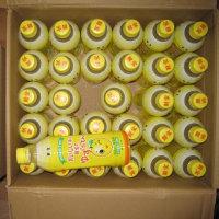 伊佐市から柚子ジュース、ゆずだもん38本届きました。