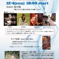 12/4(日) ライブ
