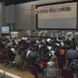 障害者団体が横浜で集会 ともに生きる社会実現訴え