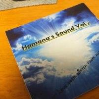 HaMaNa's Sounds