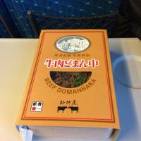 駅弁:新杵屋「米沢名物 牛丼弁当 牛肉どまん中」