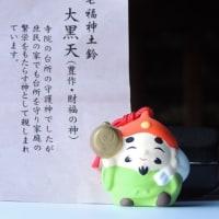 帯津良一さん、幸福は人生の後半で「老いの幸せ」、私は学びながら、瞬時に魅了されて・・。