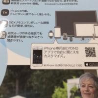 iphoneすげー