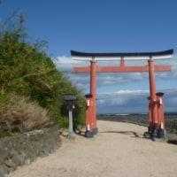 宮崎市青島の温泉ホテルで回想…。