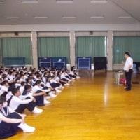 1年生 平和学習オリエンテーション